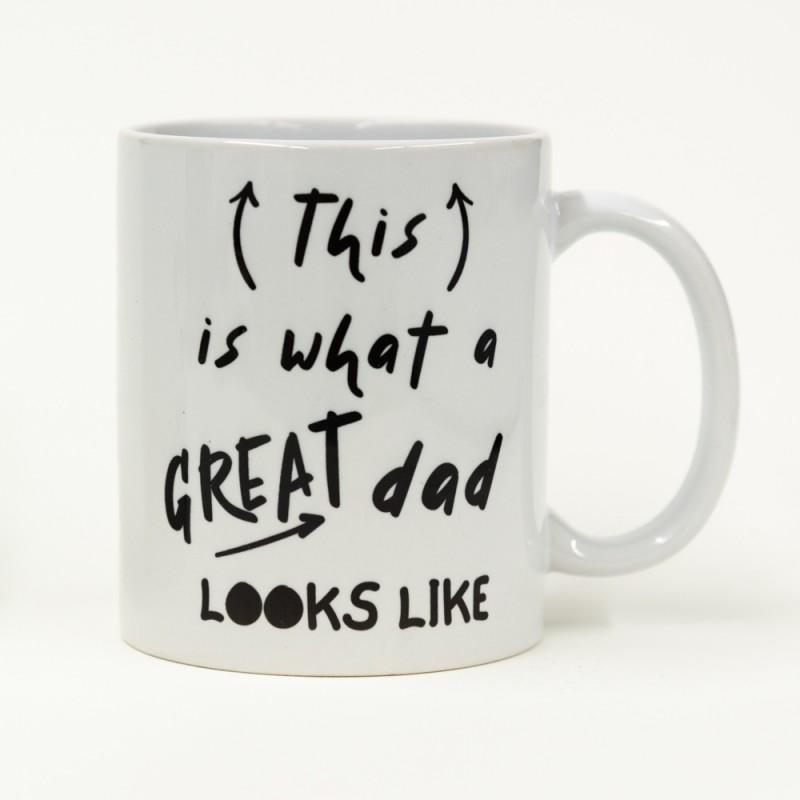 ΚΟΥΠΑ GREAT DAD